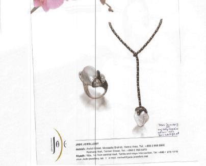 Jade Jewellery Sayedati 2011